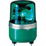 (株)パトライト パトライト SKH-EA型 小型回転灯 φ100 緑 SKH-200EA-GN (100-4701) 《表示灯》