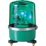 (株)パトライト パトライト SKP-A型 中型回転灯 φ138 緑 SKP-104A-GN (100-6860) 《表示灯》