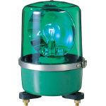 (株)パトライト パトライト SKP-A型 中型回転灯 φ138 緑 SKP-120A-GN (100-6924) 《表示灯》