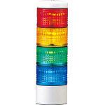 (株)パトライト パトライト LES-AW型 LED薄型小型積層信号灯 φ50 直取付け LES-402AW-RYGB (323-9519) 《表示灯》