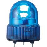 (株)パトライト パトライト SKHE型 LED回転灯 φ118 オールプラスチックタイプ SKHE100B (323-9977) 《表示灯》