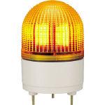 (株)パトライト パトライト KHE型 LED表示灯 φ100 点滅・流動・ストロボ発光 黄 KHE-24-Y (459-1097) 《表示灯》
