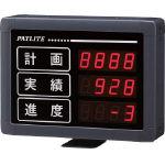 (株)パトライト パトライト VE型 インテリジェント生産管理表示板 VE25-304S (485-5868) 《表示灯》