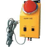 【代引不可】 ヤマト 警報BOX YA-0PN (447-9254) 《ガス溶断用品》 【メーカー直送品】