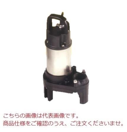 ツルミ (鶴見) 水中ポンプ 40PU2.15S 50HZ (樹脂製汚物用水中ハイスピンポンプ)