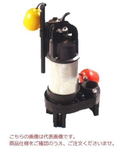 ツルミ (鶴見) 水中ポンプ 40PUA2.15S 50HZ (樹脂製汚物用水中ハイスピンポンプ)