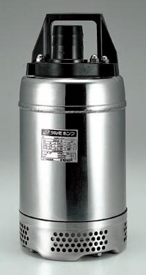 ツルミ (鶴見) 水中ポンプ 50SQ2.4 50HZ (ステンレス製水中ハイスピンポンプ)