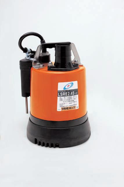 ツルミ (鶴見) 水中ポンプ LSRE2.4S 50HZ (低水位排水用水中ハイスピンポンプ・自動運転形・LSRE-2.4S)