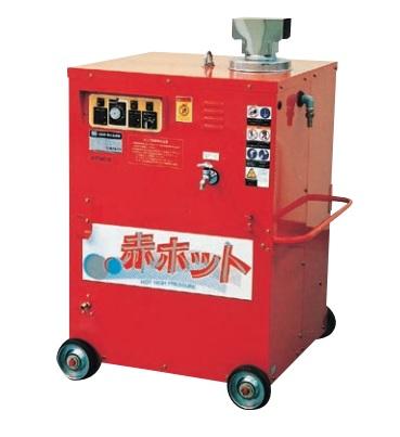 【直送品】 ツルミ (鶴見) ジェットポンプ HPJ-15HC7 50Hz (HPJ-15HC7-50) 〈モータ駆動/温水タイプ〉《高圧洗浄機》