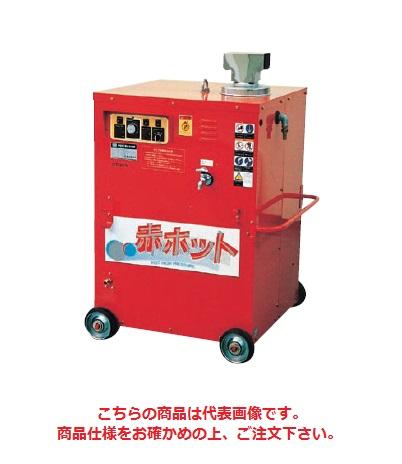 【代引不可】 ツルミ (鶴見) ジェットポンプ HPJ-37HCA6 〈モータ駆動シリーズ/温水タイプ〉《高圧洗浄機》 【メーカー直送品】