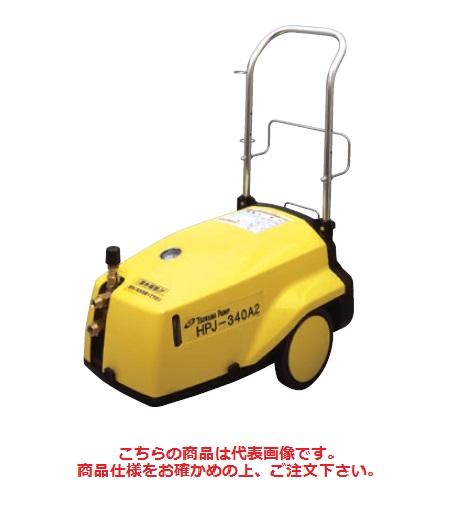 【直送品】 ツルミ (鶴見) ジェットポンプ HPJ-5100A2 〈モータ駆動シリーズ/自動運転タイプ〉《高圧洗浄機》