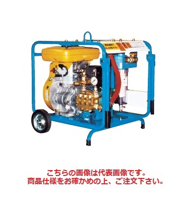 【代引不可】 ツルミ (鶴見) ジェットポンプ HPJ-6150E5 〈エンジン駆動シリーズ/直結タイプ〉《高圧洗浄機》 【メーカー直送品】