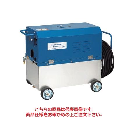 【直送品】 ツルミ (鶴見) ジェットポンプ HPJ-7150W5 〈モータ駆動シリーズ/タンク付タイプ〉《高圧洗浄機》