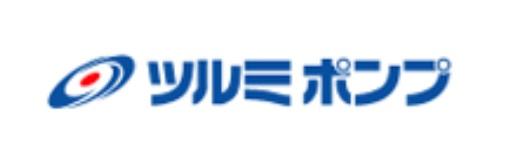 【直送品】 ツルミ (鶴見) ジェットポンプ HPJ-760-3 〈モータ駆動/ベーシックタイプ〉《高圧洗浄機》