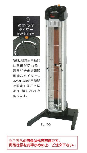 【直送品】 デンソー 遠赤外線ヒーター 床置きタイプ EU-7GS 《タイマー付》