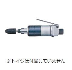 瓜生製作 ダイグラインダ(レバータイプ) UG-25NA (50061)