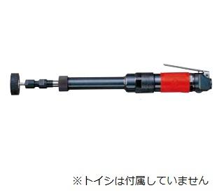 瓜生製作 ダイグラインダ(レバータイプ) UG-38NL (50711)
