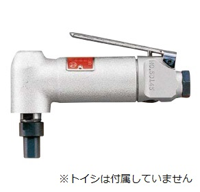 瓜生製作 ダイグラインダ(アングルタイプ) UG-20A-200 (51731)