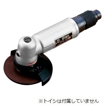 瓜生製作 グラインダ(ガバナ付・アングルタイプ) USG-4S (55461)