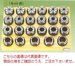 V40000SVERTEX(バーテックス) ERスプリングコレットセット V40000S, dai dai market:2c12e505 --- officewill.xsrv.jp