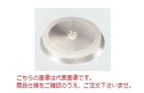 VERTEX(バーテックス) 研磨砥石 VEG-25DSV 《交換用・オプション部品》