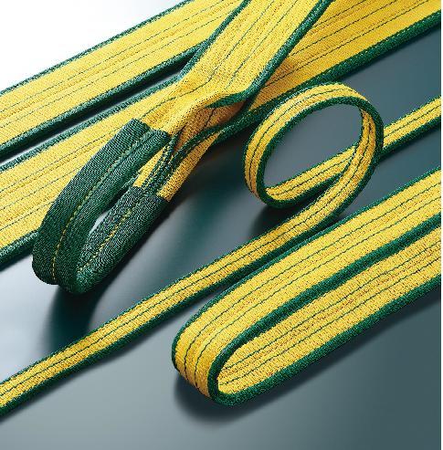さまざまな用途に対応できる高能率吊りベルト ※アウトレット品 倉 バイタル VITAL Vスリング SD150-4