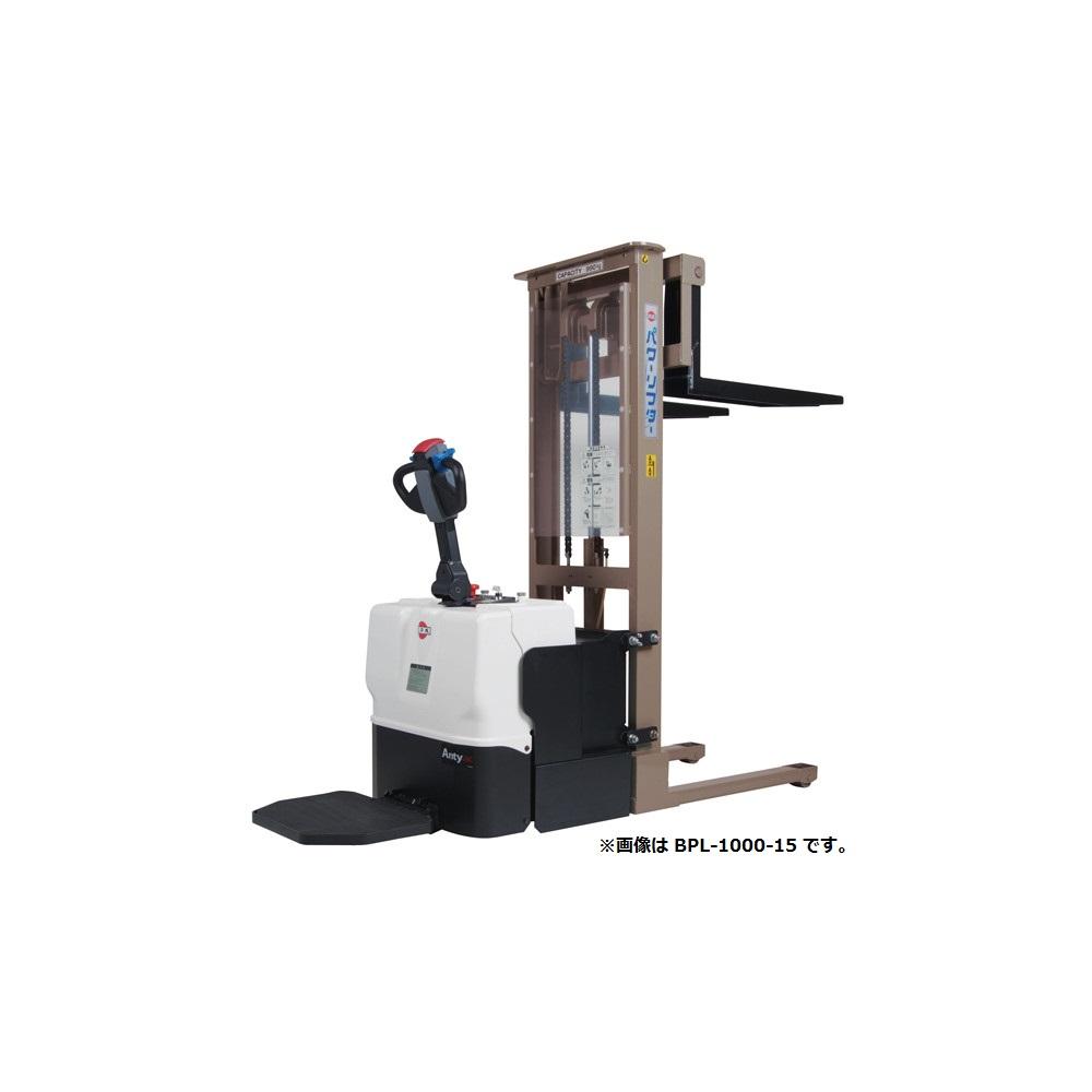 【直送品】 をくだ屋技研 (OPK) 自走式パワーリフター (BPLタイプ) BPL-1500-14 《受注生産品》 【送料別】