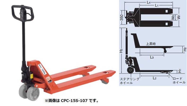 【代引不可】 をくだ屋技研 (OPK) 標準型プレミアムキャッチパレットトラック CPC-13L-100 【メーカー直送品】