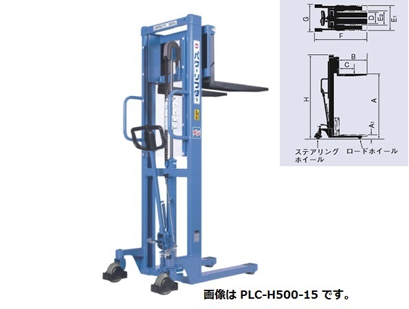 ギフト 最安値挑戦 プレゼント ご褒美 使いやすく役に立つ 直送品 をくだ屋技研 手動式プレミアムパワーリフター OPK PLC-H500-15