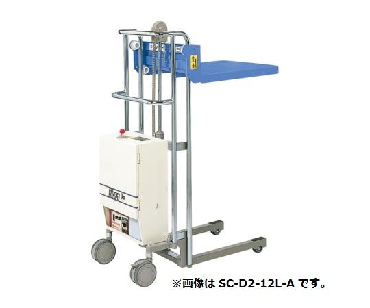 【直送品】 をくだ屋技研 (OPK) 標準型テーブル式サントカー (S型バッテリータイプ低床式) SC-D2-12SL-A 《受注生産品》