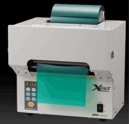 低騒音・低振動! ヤエス軽工業 テープディスペンサー XCUT-150
