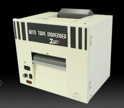 ヤエス軽工業 テープディスペンサー ZCUT-3150