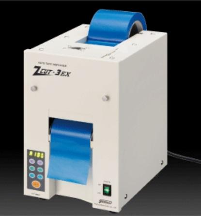 ヤエス軽工業 テープディスペンサー ZCUT-3EX