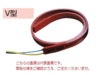 【代引不可】 ヤガミ シリコンベルトヒーター V型 単相200V 20m (10450-90) 【メーカー直送品】