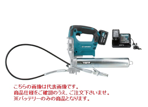 ヤマダ EG-400B-II用 バッテリー単体 EG-1040B (687033)