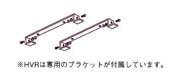 【直送品】 ヤマダ 角材用取付レール (YSR用) R-4 (704442) 《ホースリール取付用ブラケット》