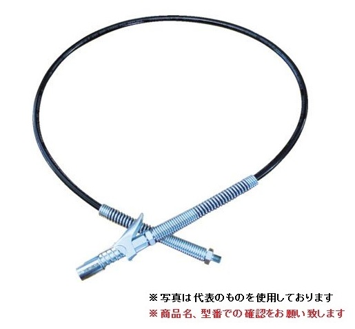 ヤマダ ロックカプラー付き グリース用高圧ホース 500mm SPK-500S (805177) 《ノズルアタッチメント》