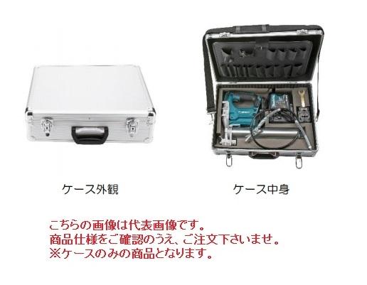 ヤマダ EG-400用 ケース単体 EG-C (805269)