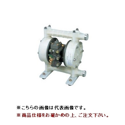 【直送品】 ヤマダ ダイアフラムポンプ NDP-20BPH (851734)