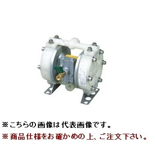 【直送品】 ヤマダ ダイアフラムポンプ DP-10BPH/T (851874)