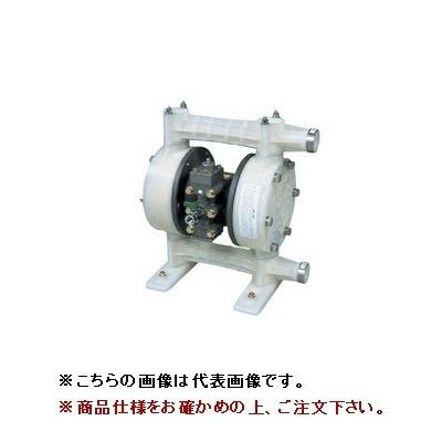 【直送品】 ヤマダ ダイアフラムポンプ NDP-25BPS (852699)