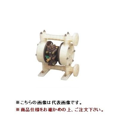 【直送品】 ヤマダ ダイアフラムポンプ NDP-20BPE-FL (853821)