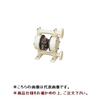 【直送品】 ヤマダ ダイアフラムポンプ NDP-25BPE-FL (853837)