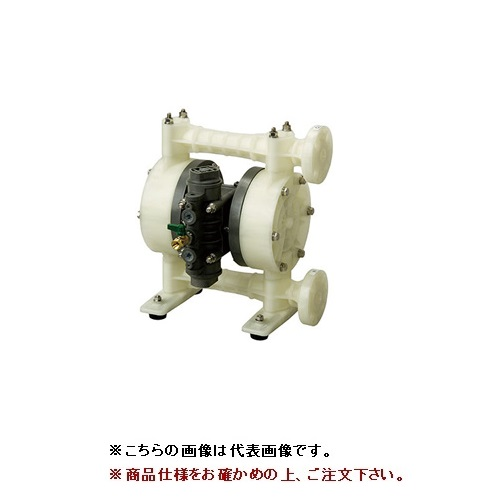 【直送品】 ヤマダ 高耐食ダイアフラムポンプ NDP-P20BPC-FL (854101)