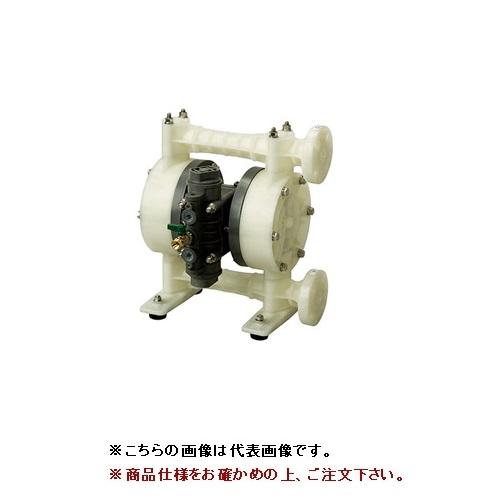 【直送品】 ヤマダ 高耐食ダイアフラムポンプ NDP-P20BPT-FL (854105)