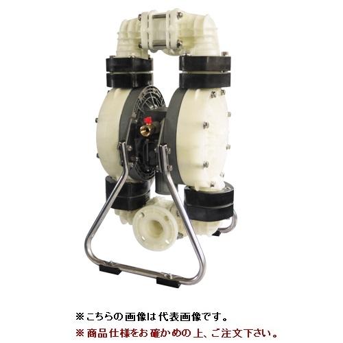 【直送品】 ヤマダ 高耐食ダイアフラムポンプ NDP-P50BPV (854830)