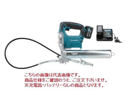 ヤマダ (YAMADA) 電動式グリースガン(充電器・バッテリーなし) EG-400B II LL (855006)