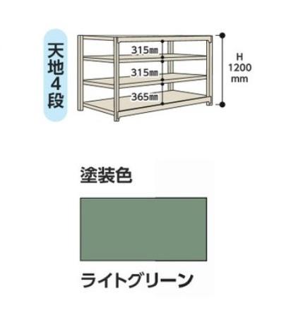 【直送品】 山金工業 ボルトレス軽中量ラック(150/段) 1.5S4460-4G 【法人向け、個人宅配送不可】 【大型】
