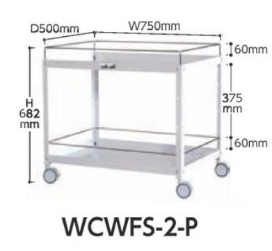 【直送品】 山金工業 コンビニワゴン(双輪キャスター) WCWFS-2-P 【法人向け、個人宅配送不可】 【大型】