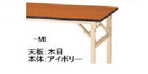 【直送品】 山金工業 ヤマテック ワークテーブル STM-1275-MI 【法人向け、個人宅配送不可】